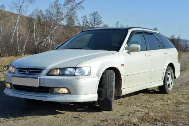 Honda Accord, 1998 год, 220 000 руб.