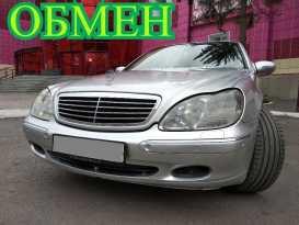Омск S-Class 2003