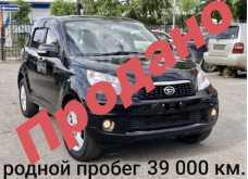Хабаровск Be-Go 2014