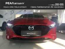Барнаул Mazda3 2019