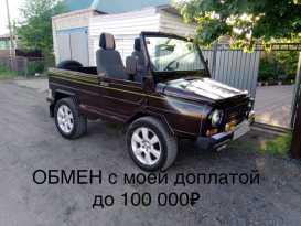 Волчиха ЛуАЗ 1980