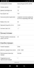 Honda Fit, 2018 год, 915 000 руб.