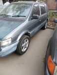 Mitsubishi Chariot, 1993 год, 110 000 руб.