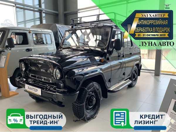 УАЗ Хантер, 2019 год, 718 000 руб.