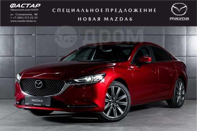 Mazda Mazda6, 2019 год, 1 772 000 руб.