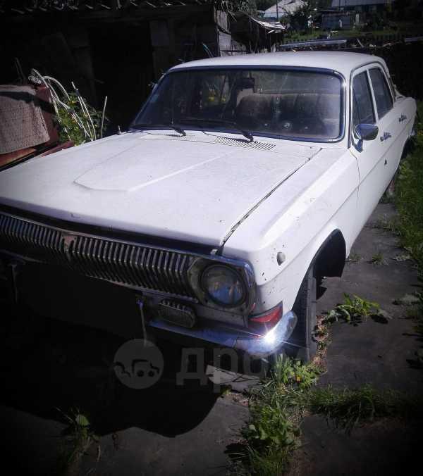 ГАЗ 24 Волга, 1984 год, 30 000 руб.