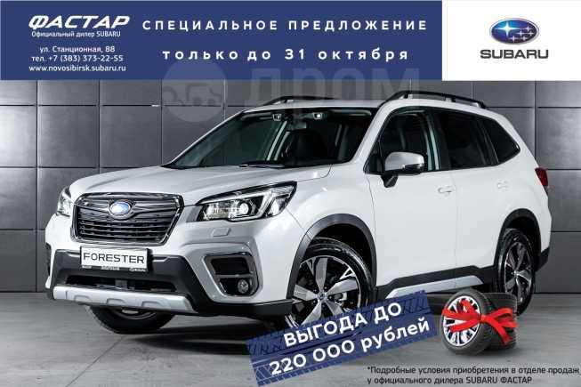 Subaru Forester, 2019 год, 2 439 900 руб.