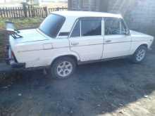 Белово 2126 Ода 2001