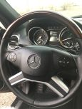 Mercedes-Benz GL-Class, 2010 год, 1 499 999 руб.