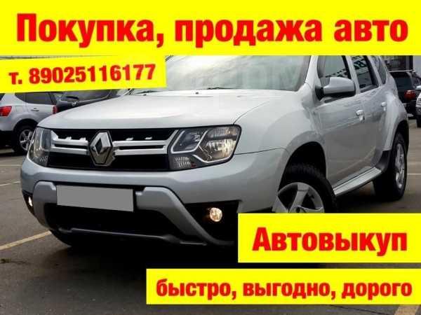 Renault Duster, 2015 год, 718 000 руб.