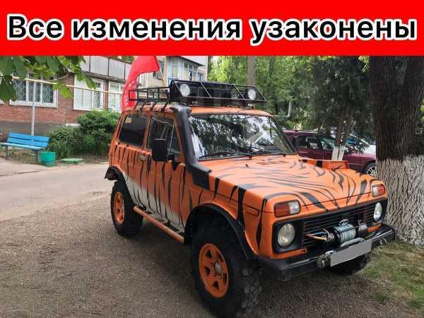 Лада 4x4 2121 Нива, 1990 год, 260 000 руб.