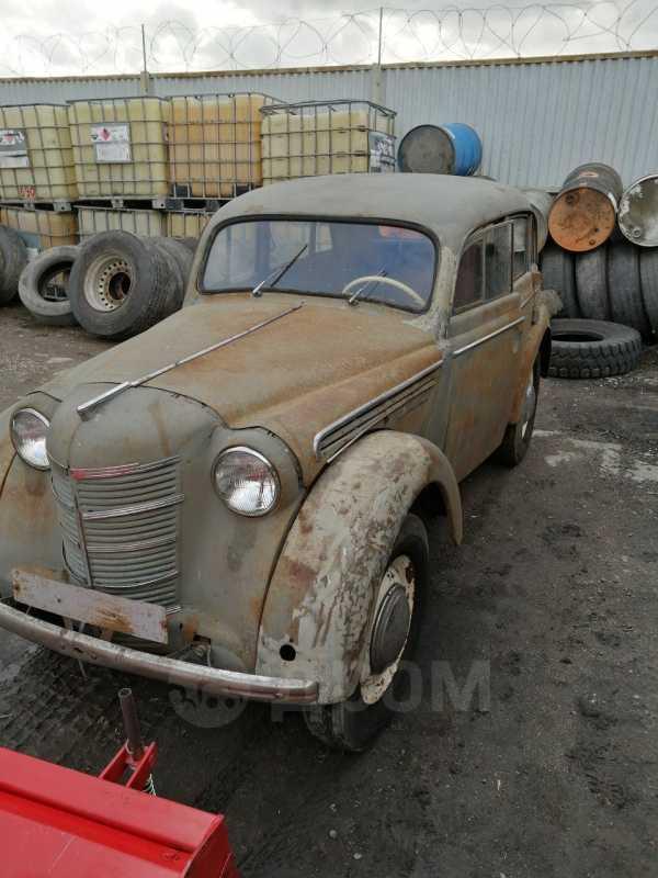 Москвич 400, 1950 год, 100 000 руб.