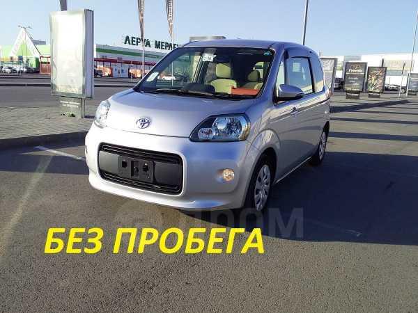 Toyota Porte, 2014 год, 580 000 руб.