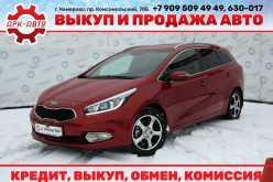 Кемерово Kia Ceed 2012