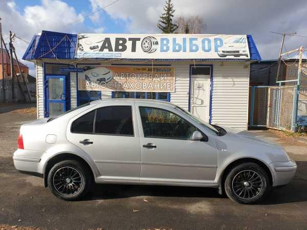 Volkswagen Bora, 2005 год, 228 000 руб.