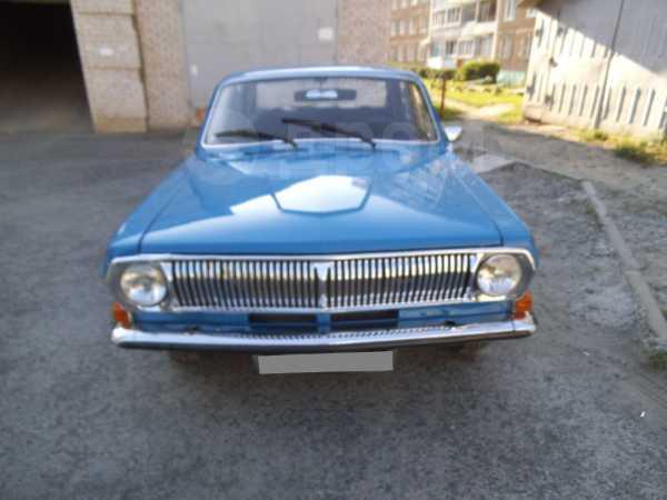 ГАЗ 24 Волга, 1977 год, 65 000 руб.