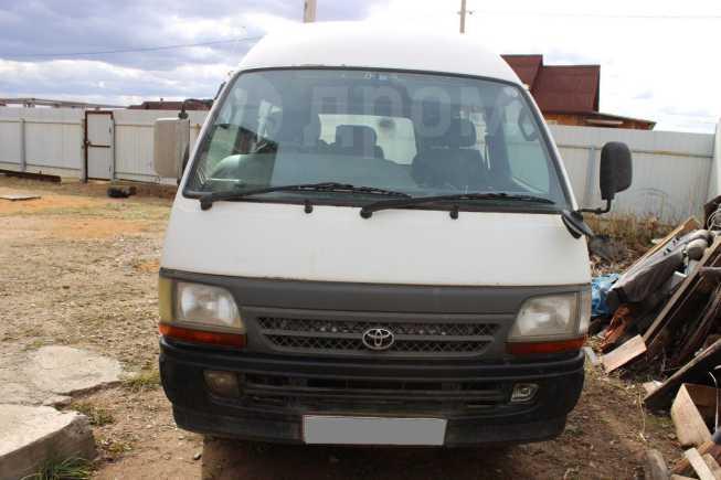 Toyota Hiace, 2001 год, 468 000 руб.