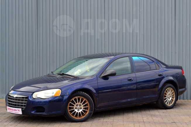 Chrysler Sebring, 2003 год, 169 777 руб.