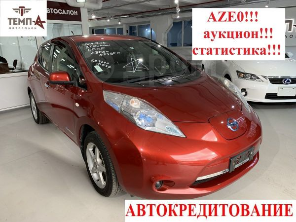 Nissan Leaf, 2013 год, 325 000 руб.