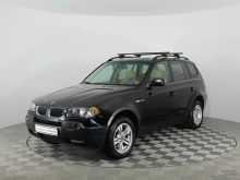 Рязань BMW X3 2004