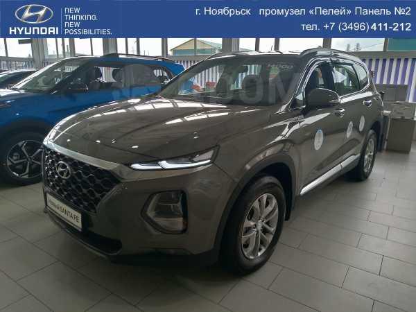 Hyundai Santa Fe, 2019 год, 2 503 000 руб.