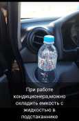 Nissan NV200, 2012 год, 955 000 руб.