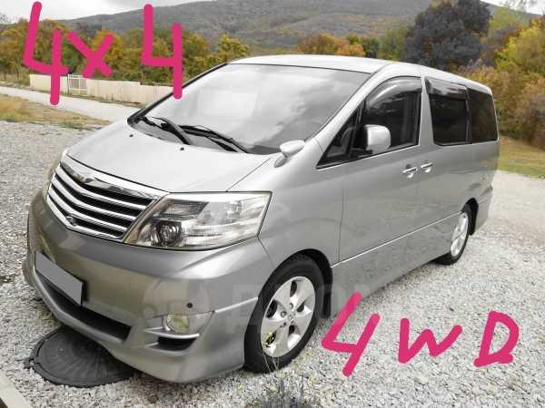 Toyota Alphard, 2006 год, 665 000 руб.
