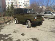 Камышлов 469 1991