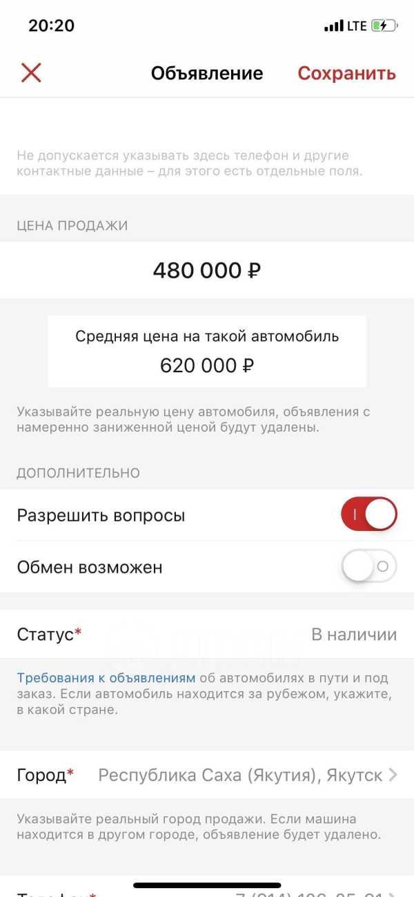 Hyundai Avante, 2012 год, 480 000 руб.