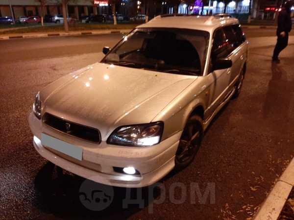 Subaru Legacy, 1998 год, 119 000 руб.