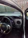 Toyota Vitz, 2014 год, 635 000 руб.