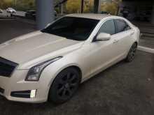 Тюмень Cadillac ATS 2013
