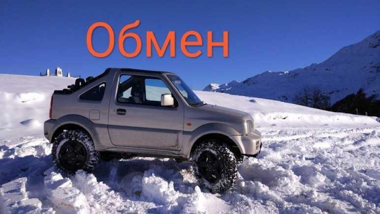 Suzuki Jimny, 2006 год, 599 000 руб.