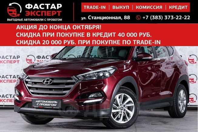 Hyundai Tucson, 2016 год, 1 349 000 руб.