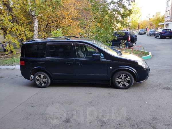 Nissan Lafesta, 2006 год, 380 000 руб.