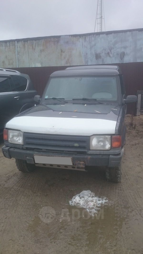 Land Rover Discovery, 1996 год, 290 000 руб.