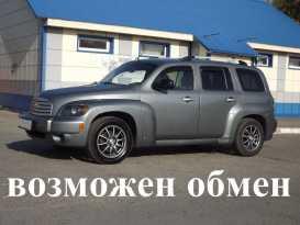 Барнаул HHR 2005
