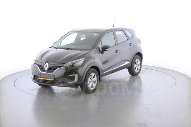 Renault Kaptur, 2019 год, 1 020 000 руб.