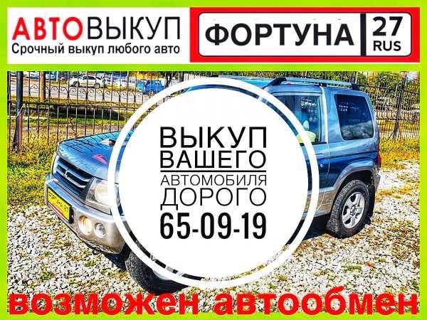 Mitsubishi Pajero Mini, 2003 год, 258 000 руб.