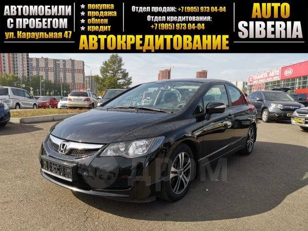 Honda Civic, 2010 год, 615 000 руб.