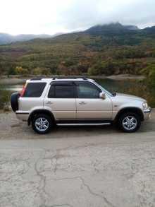Ялта CR-V 1999
