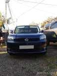 Toyota Corolla Rumion, 2012 год, 575 000 руб.