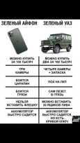 УАЗ 3151, 1982 год, 60 000 руб.