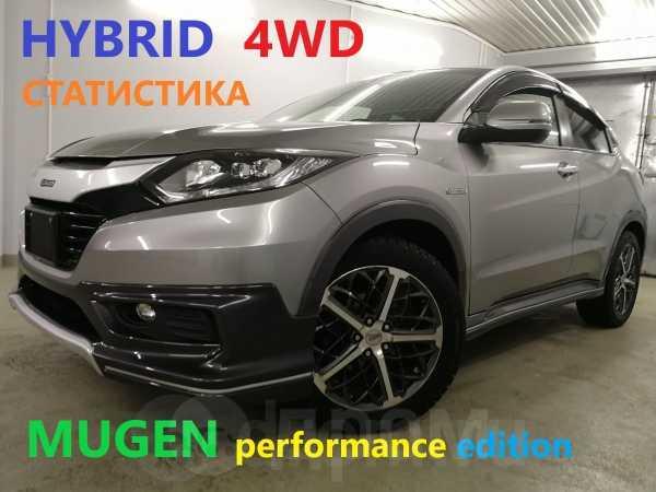 Honda Vezel, 2014 год, 1 159 000 руб.