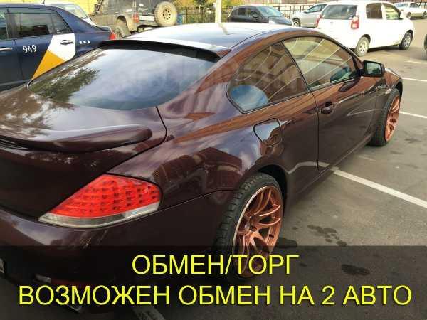 BMW 6-Series, 2006 год, 750 000 руб.