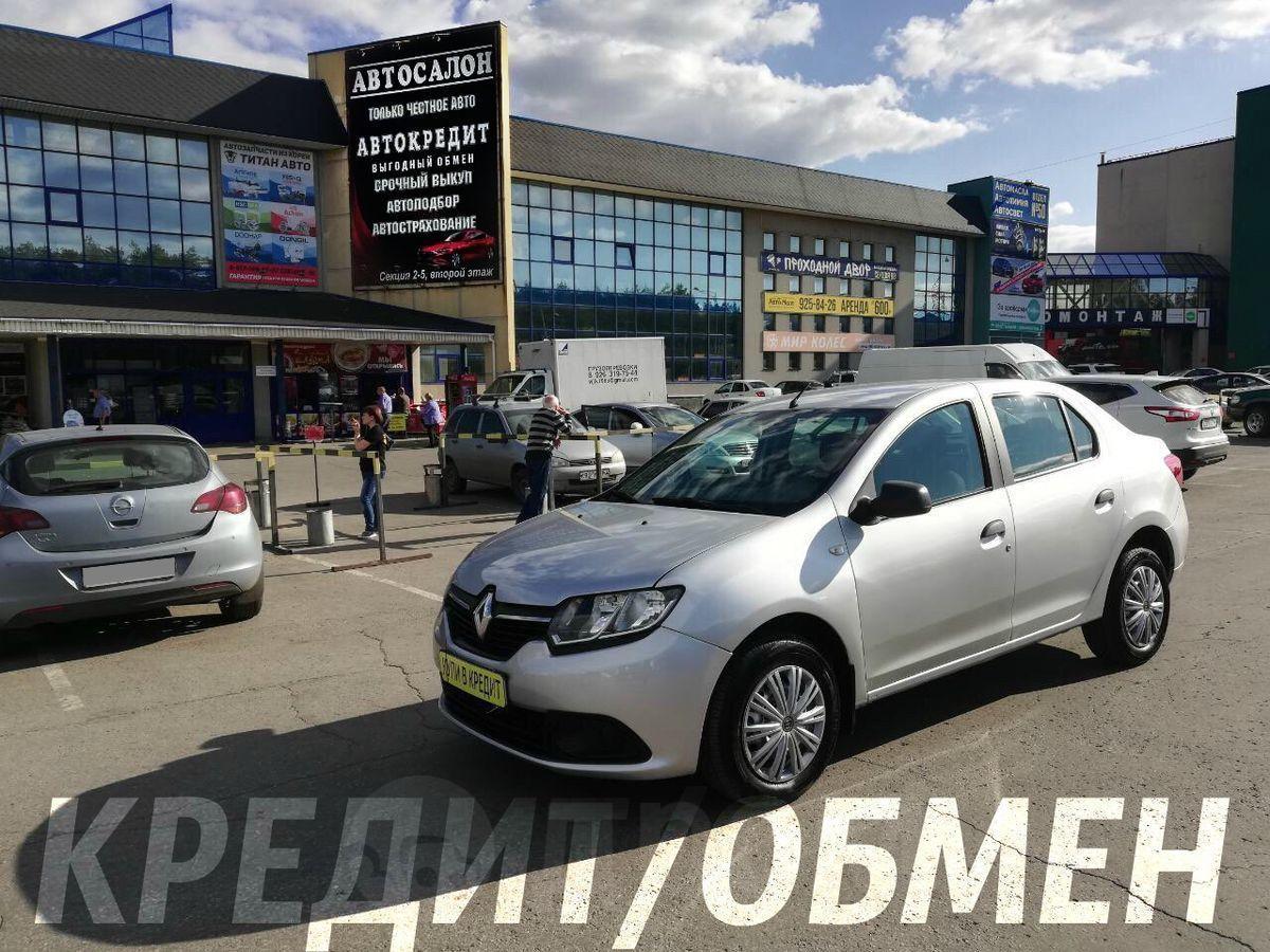 авто кредит выгодный без первоначального самара creditplus ru личный кабинет погасить