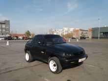 Барнаул X-90 1995