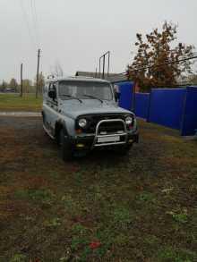 Новосибирск 3153 1998