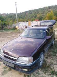 Севастополь Omega 1992