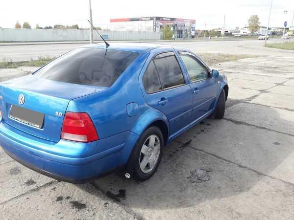 Volkswagen Bora, 1999 год, 190 000 руб.